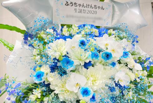 楓フウカ様 サクライケンタ様の生誕祭祝いフラスタ @TSUTAYA O-WEST