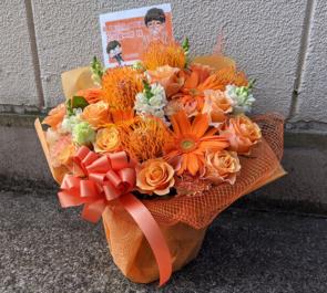 松岡龍二郎様のリリイベゲスト出演祝い花 @四谷LOTUS