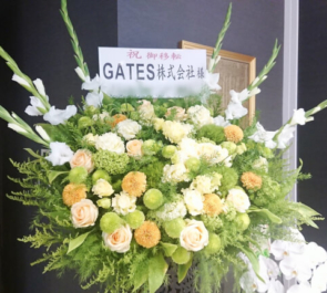 GATES株式会社様の移転祝いアイアンスタンド花 @西新宿