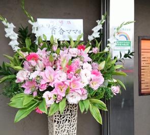 クラブ ユリシア様の開店祝いアイアンスタンド花 @中野