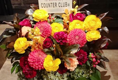 COUNTER CLUB様の1周年祝い花 @下北沢