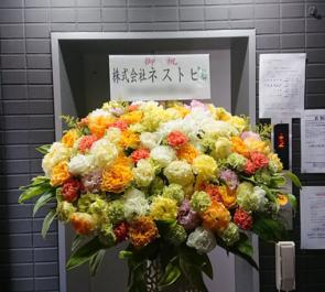 株式会社ネストピ様の移転祝いアイアンスタンド花 @浅草橋