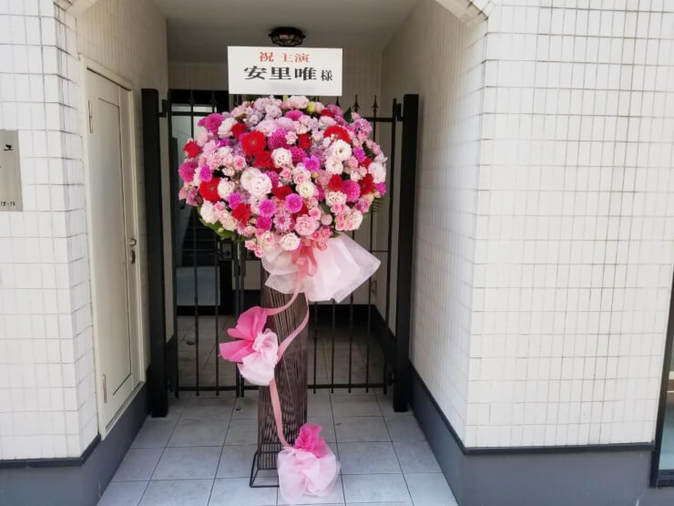 安里唯様の主演ミュージカル「チャンス★」2020公演祝いアイアンスタンド花 @三鷹市芸術文化センター 星のホール