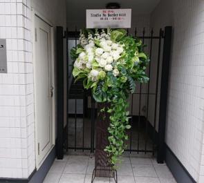 StudioNoBorder株式会社様の移転祝いアイアンスタンド花 @中野区