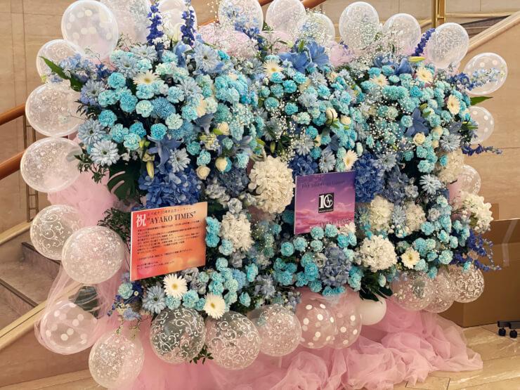 石川綾子様の10周年記念コンサート公演祝い3基連結フラスタ @紀尾井ホール