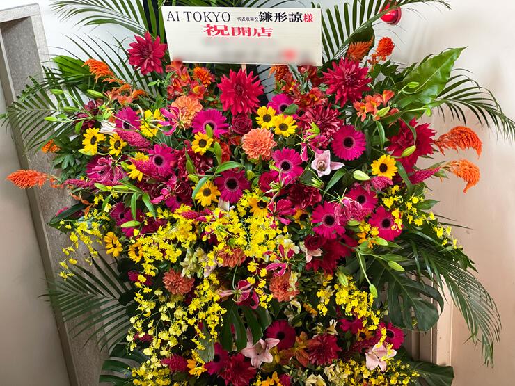 AI TOKYO渋谷様の開店祝いスタンド花2段