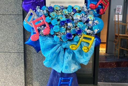 Rie a.k.a. Suzaku様 & 村上社長のデビュー10周年記念ライブ公演祝いフラスタ @築地・汐留BLUE MOOD