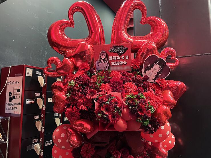 悲撃のヒロイン症候群 野苺みくる様の生誕祭祝いフラスタ @新宿BLAZE