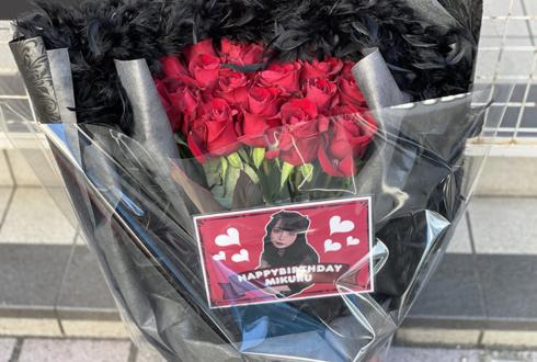 悲撃のヒロイン症候群 野苺みくる様の生誕祭祝い花束 @新宿BLAZE