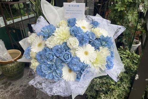 まぁむ様の誕生日祝い&ライブ公演祝い花 @新宿WALLY
