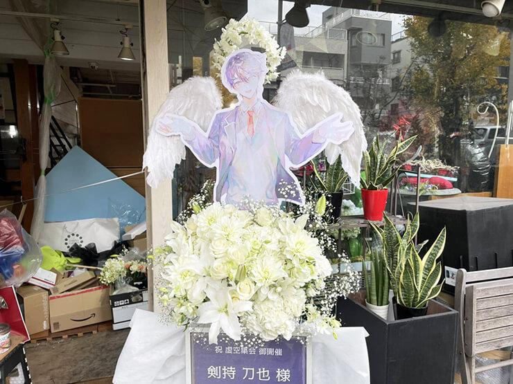 剣持刀也様の虚空集会開催祝いフラスタ ミサイメージ @KT Zepp Yokohama