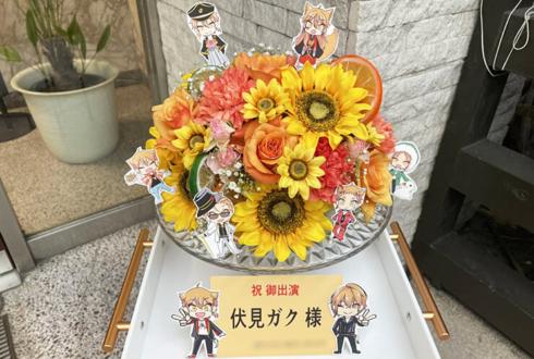 伏見ガク様の虚空集会出演祝い花 @KT Zepp Yokohama