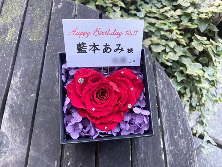 藍本あみ様の誕生日祝い花 プリザーブドフラワーBoxアレンジ @プロダクション・エース