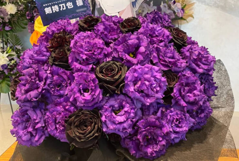 剣持刀也様の虚空集会開催祝い花 @KT Zepp Yokohama