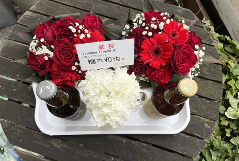 楢木和也様のライブ公演祝い花 @COTTON CLUB