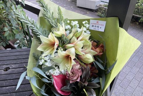 鈴木咲様の3rd写真集『さきいか』発売祝い花束 @ソフマップAKIBA1号店 サブカル・モバイル館