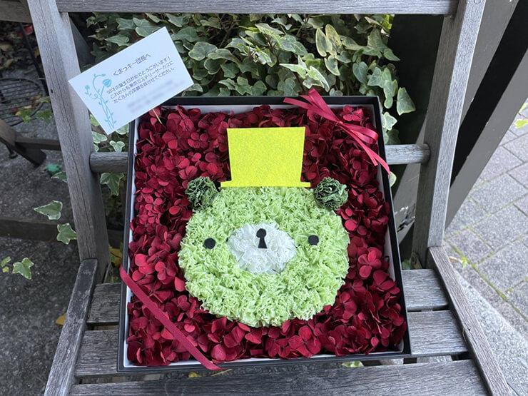 くまっキー団長の誕生日祝い&東京ミステリーサーカス3周年祝い花 プリザーブドフラワーBoxアレンジ