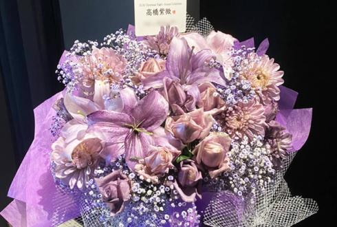 高橋紫微様のライブ公演祝い楽屋花 紫濃淡mix @AKiBA SinfoniA