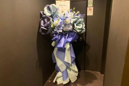 高橋紫微様のライブ公演祝いフラスタ @AKiBA SinfoniA