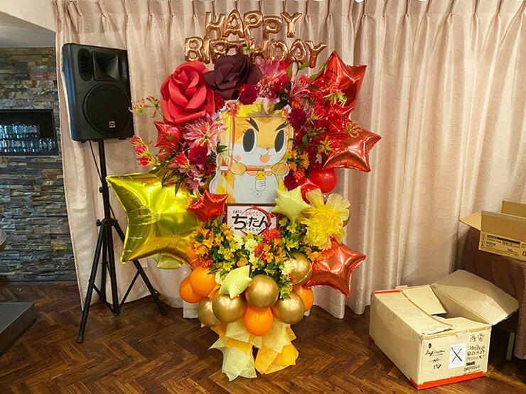 ちぃたん☆ カメちゃんのおたんじょうびツアー2020ファイナル開催祝いフラスタ @カラオケパセラ銀座店