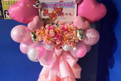 アイスクリーム夢少女 姫宮いちご様の生誕祭祝いフラスタ @池袋SOUND PEACE