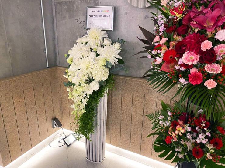 星乃ちろる様の卒業ライブ公演祝い花 @Veats Shibuya