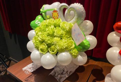 隣のアイツに恋してる!様のライブ公演祝い花 @AKIBAアイドルクエストステージ iQ