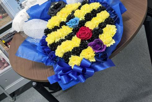 長嶺慧様の舞台『失恋博物館 V』出演祝い花 ミツバチモチーフ @神奈川県立少年センター スタジオHIKARI