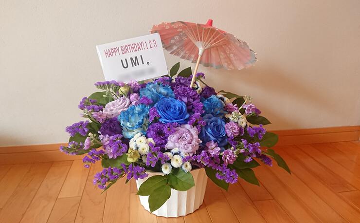 海神七海様の誕生日祝い花 @Agaline高円寺