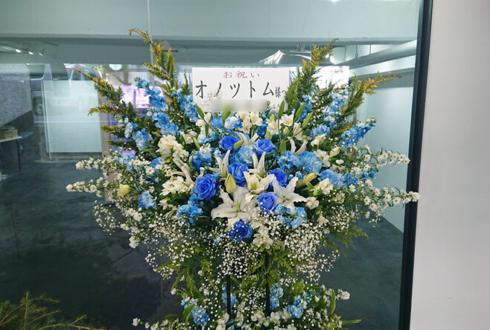 オノツトム様の写真展開催祝いスタンド花2段 @Gallery Tsukigime