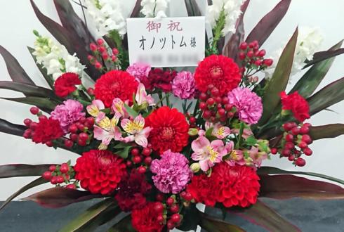 オノツトム様の写真展開催祝い花 @Gallery Tsukigime