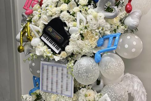 けいちゃん様のソロライブ公演祝いフラスタ @さいたまスーパーアリーナ