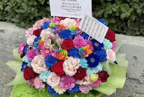 けいちゃん様のソロライブ公演祝い楽屋花 @さいたまスーパーアリーナ