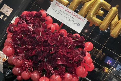 モーモールルギャバン ゲイリー・ビッチェ様の生誕祭祝いフラスタ @LIQUIDROOM