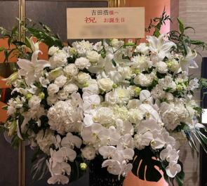 天才工場 吉田浩様の誕生日祝い&著者合同パーティー開催祝いアイアンスタンド花 @目黒雅叙園