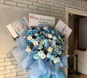 飯塚理珠様のワンマンライブ公演祝いフラスタ @渋谷SPACE ODD