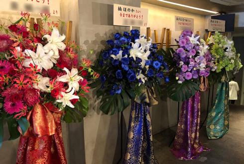 KAGUYAラストワンマンライブ 「姫の旅立ち〜月夜の幻〜 」