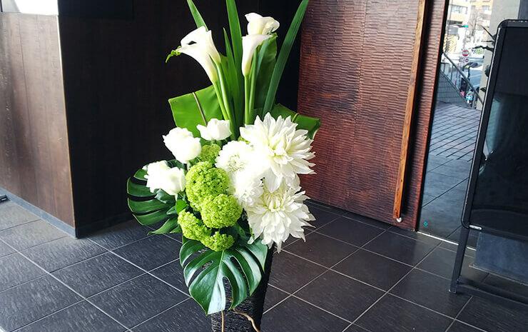ヨシモト∞ホール 男性ブランコ様のお笑い単独ライブ「ブランコント2」公演祝い籠スタンド花
