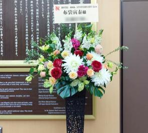 布袋寅泰様の40周年記念ライブ公演祝いアイアンスタンド花 @日本武道館