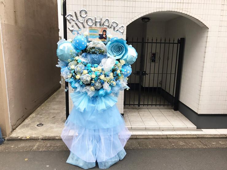 清原梨央様のラストアイドル2周年記念コンサート公演祝いフラスタ @カルッツかわさき