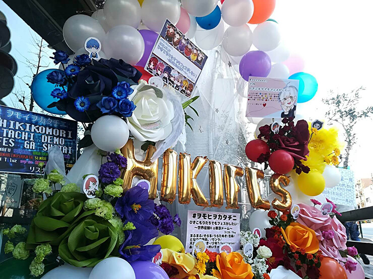 ひきフェス公演祝いバルーン連結アーチ @東京ドーム 【 #ヲモヒヲカタチニ 】