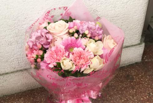 partea 百瀬ゆりあ様の生誕祭祝い花束 @大塚Deepa