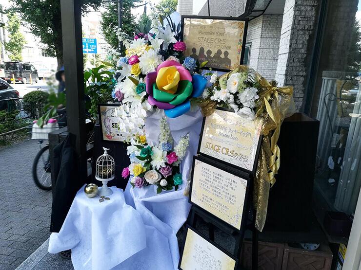 #ラキステイツマデモマツヨ THE STAGE ラッキードッグ 1 Paradise Lost+ #ヲモヒヲカタチニ no.53