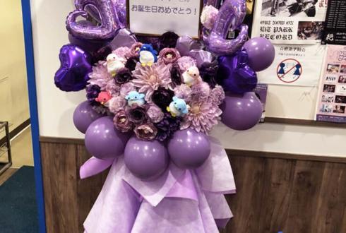 イケてるハーツ 藤咲雫様のBDライブ公演祝いフラスタ @大塚Hearts Next