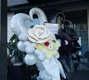 #f606 (エフロクゼロロク)様の1周年記念現体制ラストライブ公演祝いフラスタ @Club asia