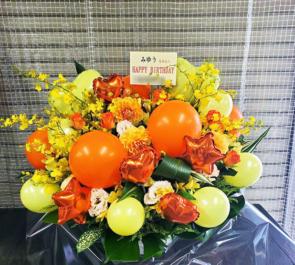 みゆう様の誕生日祝い花 バルーンアレンジ @アニソンCafe&Bar アルカディア