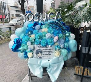 よすが。様のライブ公演祝い花 @四谷Honey Burst