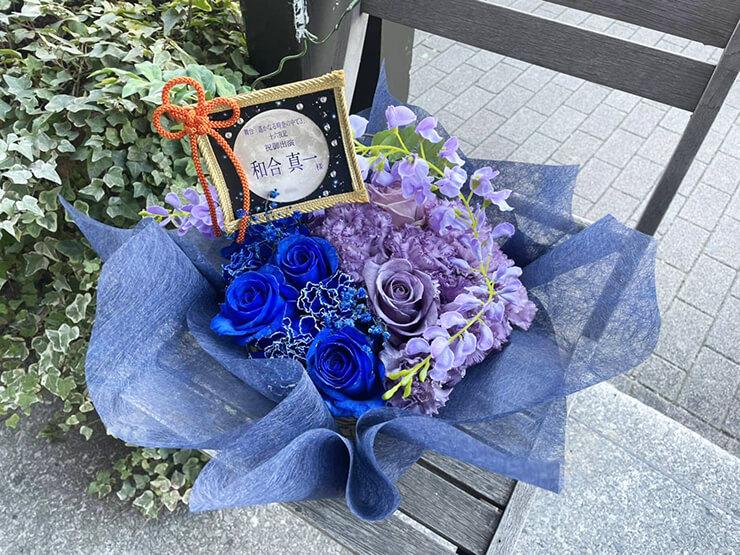 【 #ヲモヒヲカタチニプラス 】ご自宅での推し事に 和合真一様の舞台『遙かなる時空の中で3十六夜記』出演祝い花