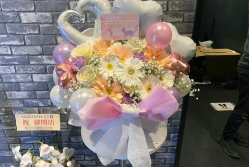 田辺留依様のEXステージ配信「闇狩人Δ」出演祝い花 @GOTANDA G2