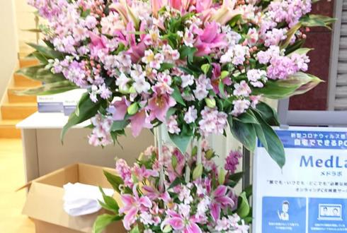 MedQuickストア様の開店祝いスタンド花 @新宿